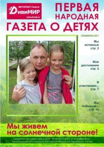 Тарас Евтушенко