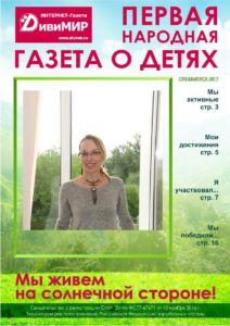 Ольга Жинжикова