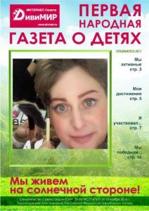 Ольга Козак