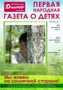 Татьяна Серенко