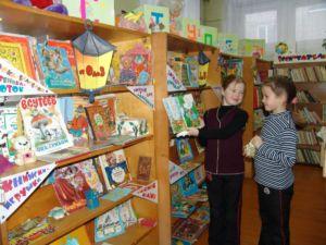 Неделя детской книги пройдет в Волгограде