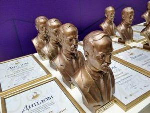 Волгоградка стала лауреатом федеральной премии в сфере культуры