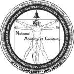 Национальная Академия Творчества